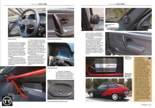 ВАЗ 2108 автомобиль для души